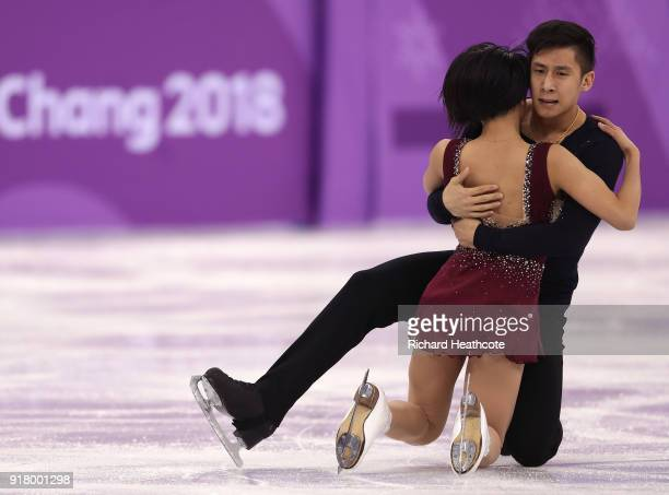 Wenjing Sui and Cong Han of China react after their program during the Pair Skating Short Program on day five of the PyeongChang 2018 Winter Olympics...