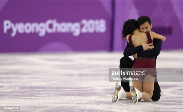 Wenjing Sui and Cong Han of China react after their routine during the Pair Skating Short Program on day five of the PyeongChang 2018 Winter Olympics...
