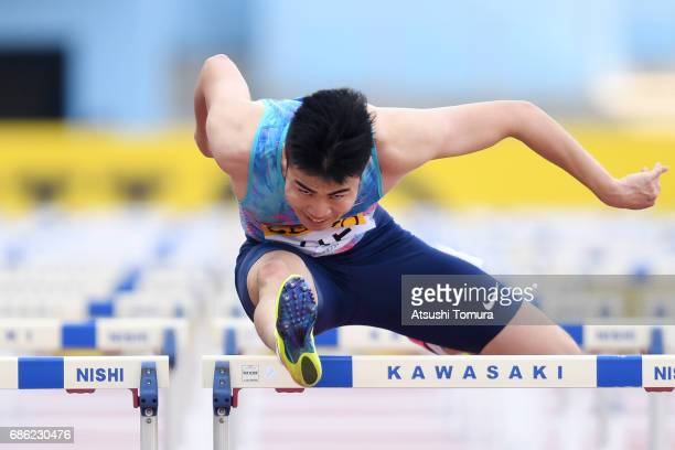Wenjun Xie of China competes in the Men 110mH during the SEIKO Golden Grand Prix at Todoroki Athletics Stadium on May 21 2017 in Kawasaki Japan