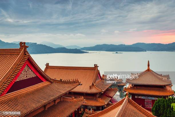 wenwu temple taiwan sun moon lake view at sunset wen wu nantou - mlenny stock pictures, royalty-free photos & images
