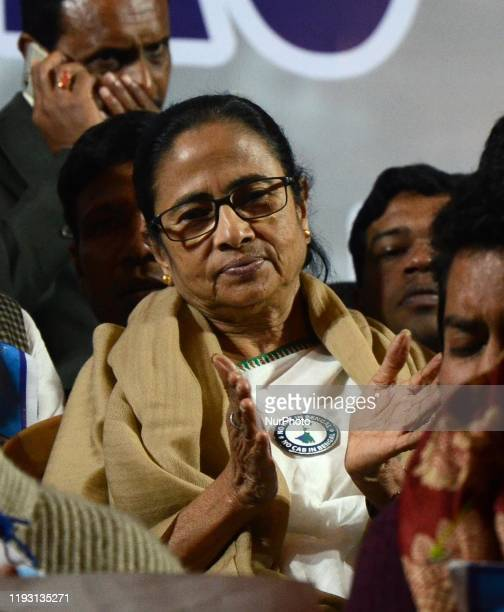 West Bengal Chief Minister & Trinamool Congress Supremo Mamata Banerjee participated in a demonstration being held by Trinamool Chhatra Parishad...