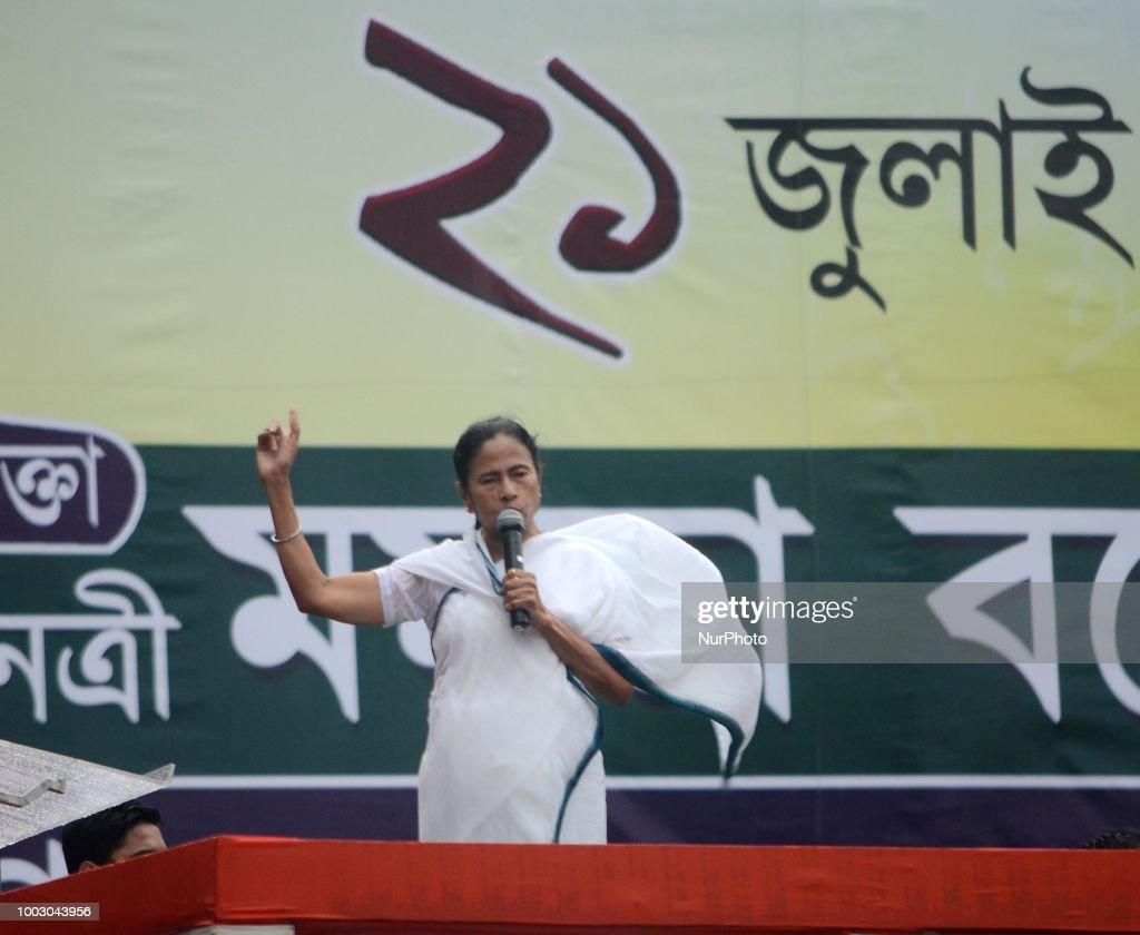 Trinamool Congress Party In Kolkata