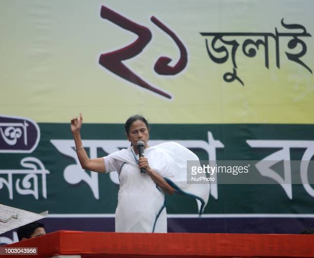 Trinamool Congress mass supporters at the Trinamool Congress Sahid Divas rally in Kolkata on July 21 2018 This annual event will be held to...
