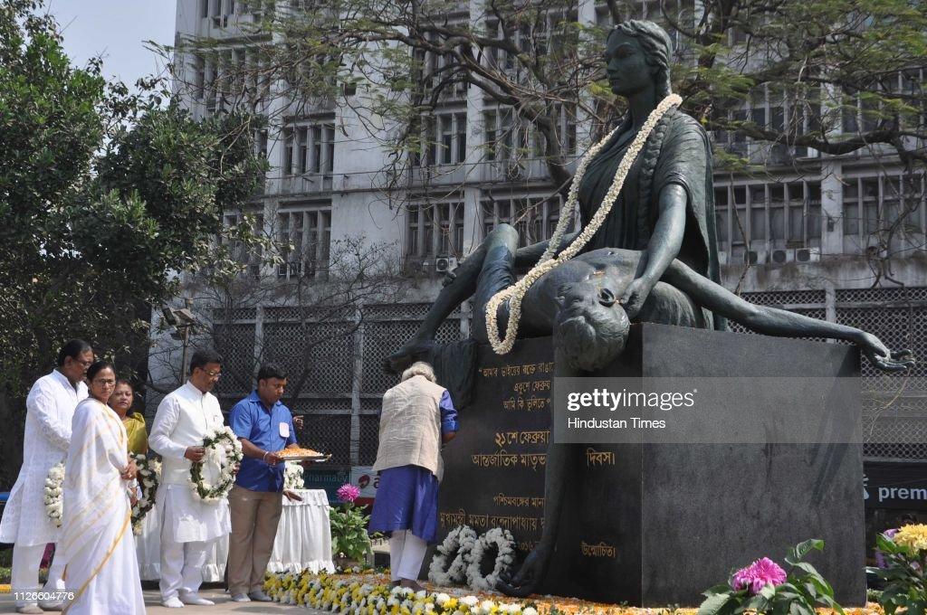 IND: Bengal Celebrates International Mother Language Day