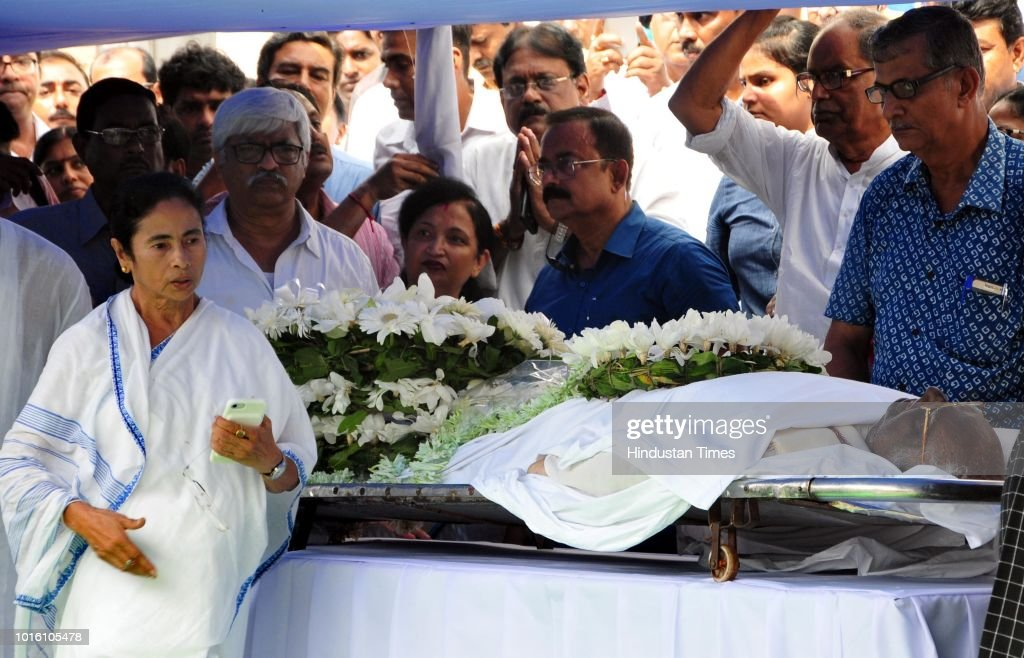 Funeral Held For Former Lok Sabha Speaker Somnath Chatterjee