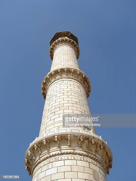 Western Minaret of the Taj Mahal