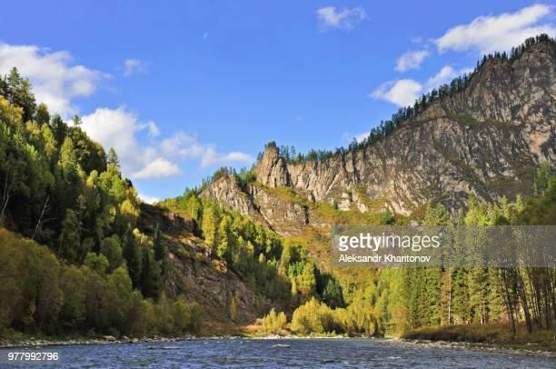 Western Sayan Mountains, Khakassia, Siberian Federal District, Russia