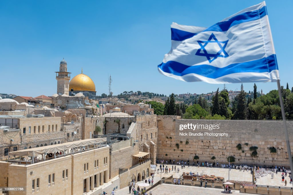Western Wall, Jerusalem, Israel : Stock Photo