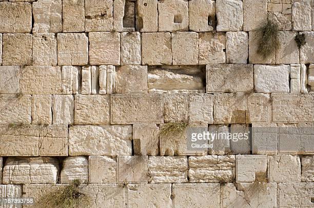 pared occidental - muro de las lamentaciones fotografías e imágenes de stock
