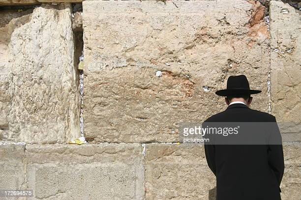 Western Wall Prayer