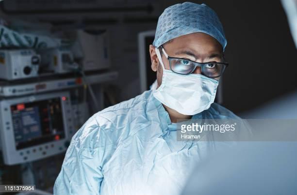 できることはすべてやった - 外科医 ストックフォトと画像