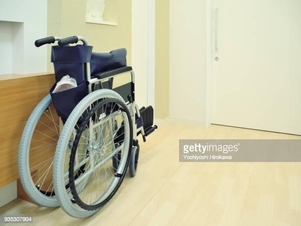 Wheelchair at Hospital reception