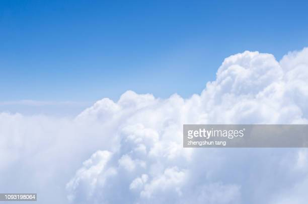 white clouds and blue sky. - 天国 ストックフォトと画像