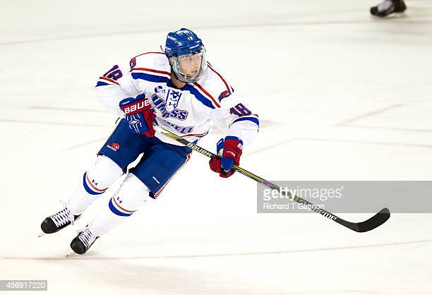 White of the Massachusetts Lowell River Hawks skates against the St. Thomas University Tommies during NCAA exhibition hockey at the Tsongas Center on...