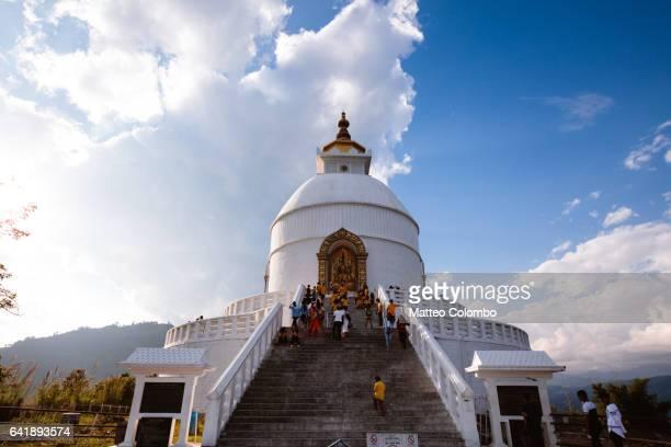 White pagoda on the hills near Pokhara, Nepal