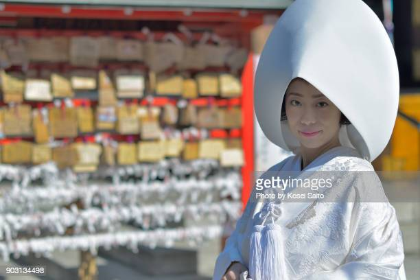 whitekimonobride - shinto shrine stock pictures, royalty-free photos & images