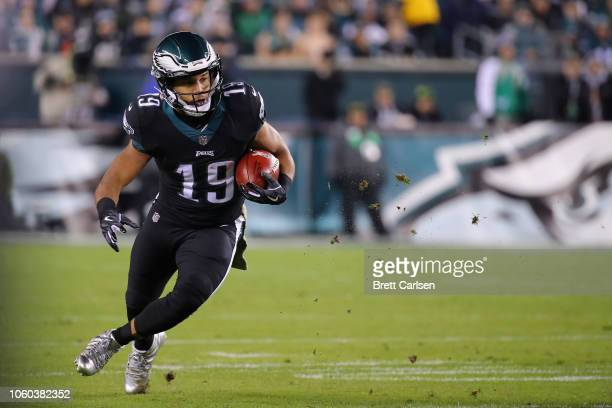 Wide receiver Golden Tate of the Philadelphia Eagles carries the ball against the Dallas Cowboys in the first quarter at Lincoln Financial Field on...