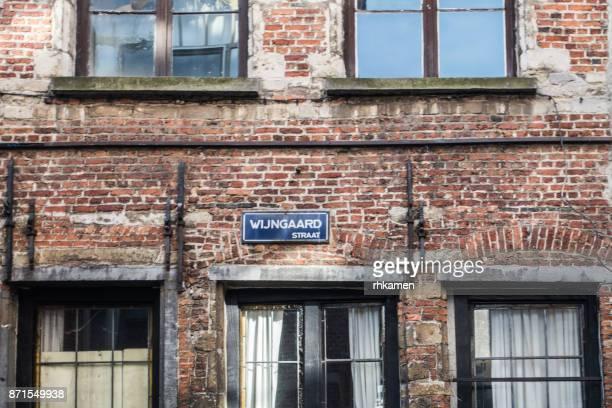 Wijngaard Straat, Antwerp, Flanders, Belgium