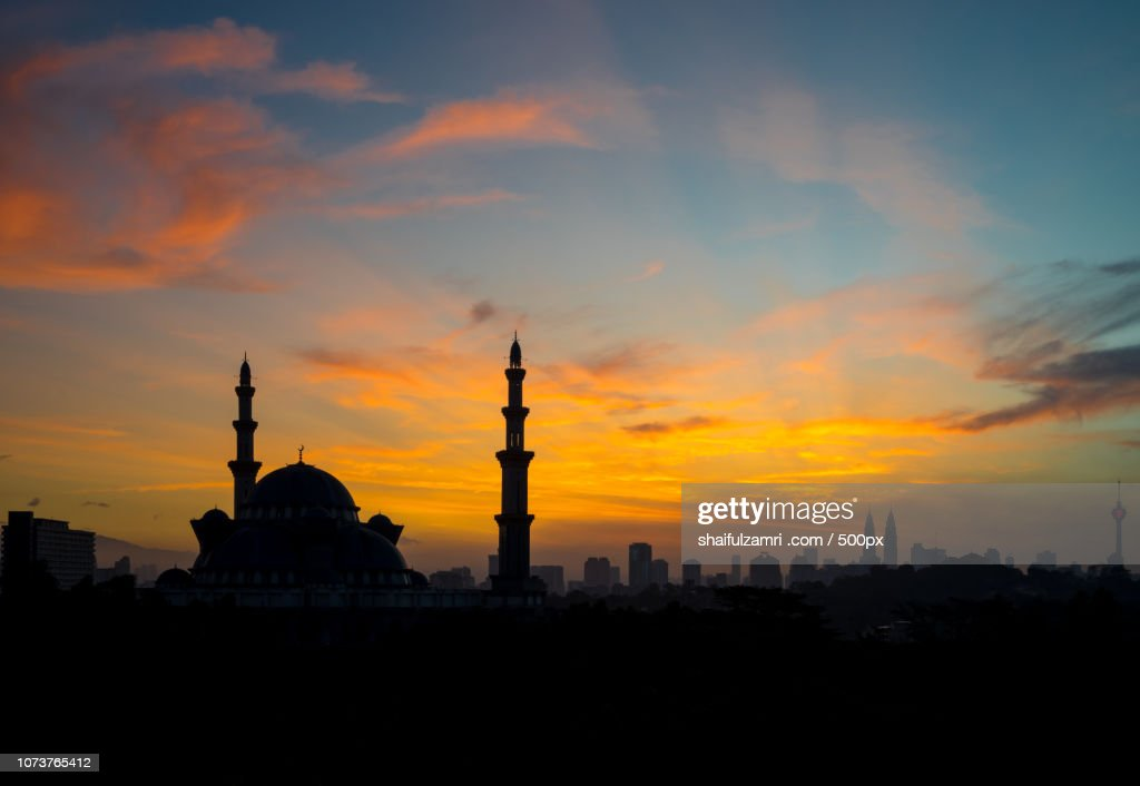 Wilayah.Mosque : Stock Photo