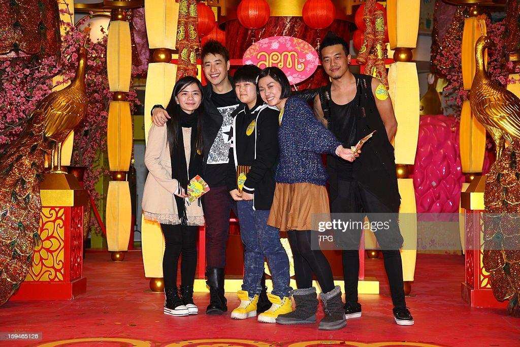 Wilber Pan held a fans meeting on Sunday January 13, 2013 in Hong Kong, China.