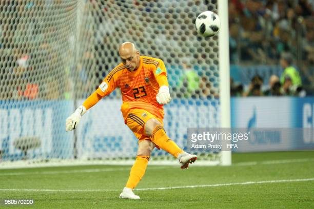 Wilfredo Caballero of Argentina kicks the ball up field during the 2018 FIFA World Cup Russia group D match between Argentina and Croatia at Nizhny...
