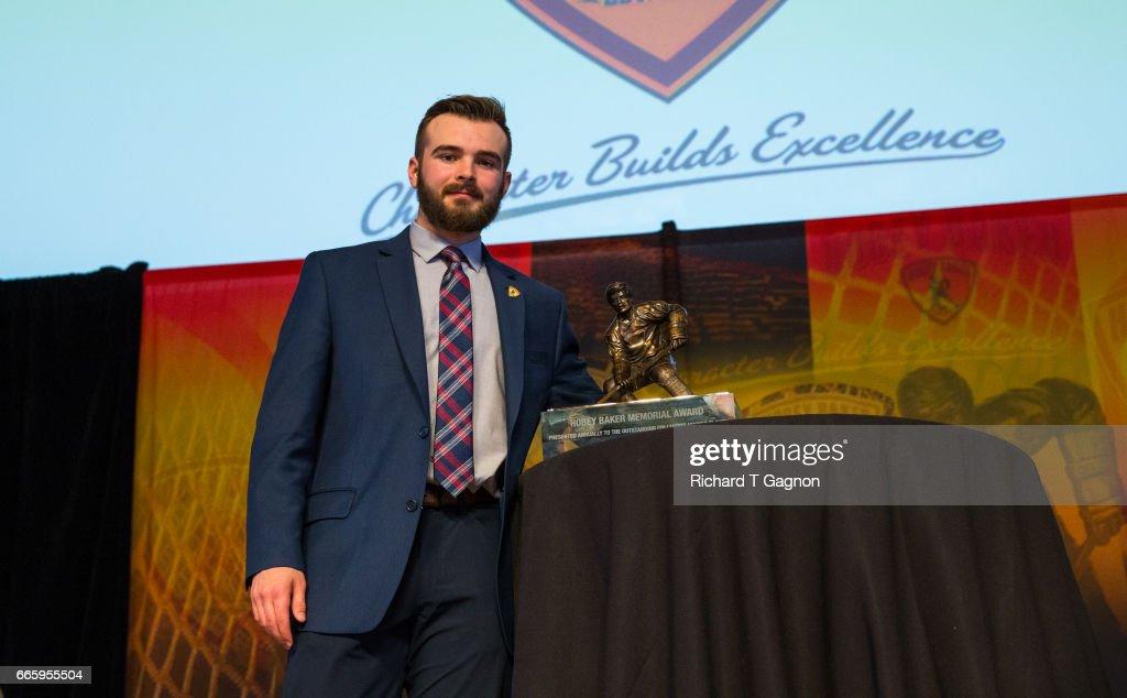 2017 Hobey Baker Memorial Award