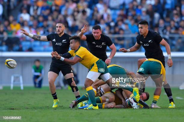 Will Genia of the Wallabies passes the ball during the Bledisloe Cup Bledisloe Cup test match between New Zealand All Blacks and Australian Wallabies...