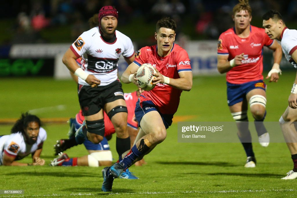 Mitre 10 Cup Rd 8 - Tasman v North Harbour : News Photo