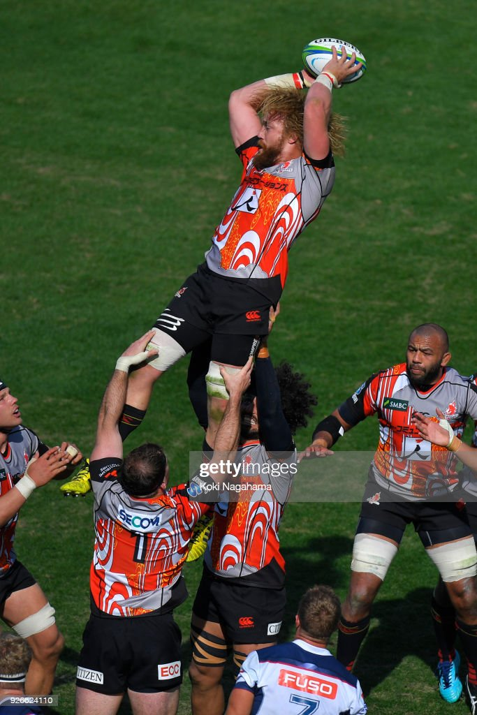 Willem Britz #5 of Sunwolves catches the lineout ball during the Super Rugby round 3 match between Sunwolves and Rebels at the Prince Chichibu Memorial Ground on March 3, 2018 in Tokyo, Japan.