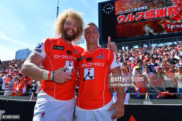 Williem Britz of Sunwolves and Riaan Viljoen of Sunwolves pose for a photographs after winning the Super Rugby match between the Sunwolves and the...