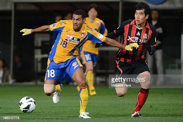 Wilson of Vegalta Sendai controls the ball during the AFC Champions League Group E match between Vegalta Sendai and FC Seoul at Sendai Stadium on...