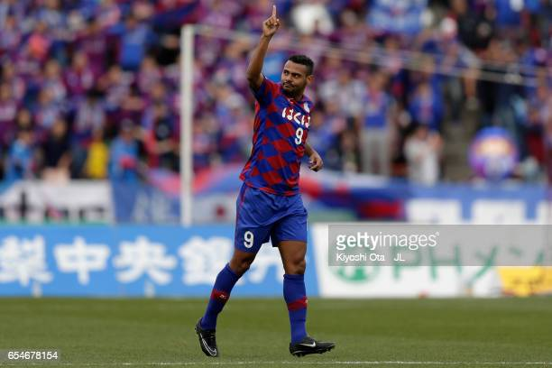 Wilson of Ventforet Kofu celebrates scoring the opening goal from the penalty spot during the JLeague J1 match between Ventforet Kofu and Omiya...
