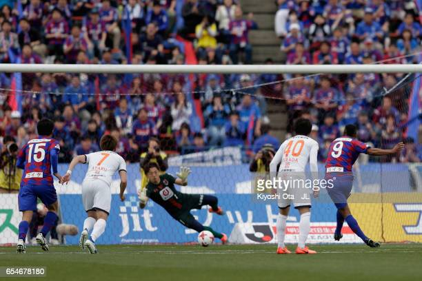 Wilson of Ventforet Kofu converts the penalty to score the opening goal during the J.League J1 match between Ventforet Kofu and Omiya Ardija at...