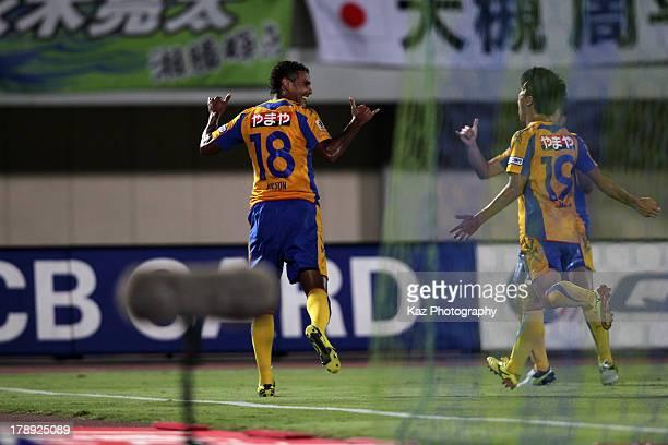 Wilson Rodrigues Fonseca of Vegalta Sendai celebrates scoring his team's team goal during the JLeague match between Shonan Bellmare and Vegalta...