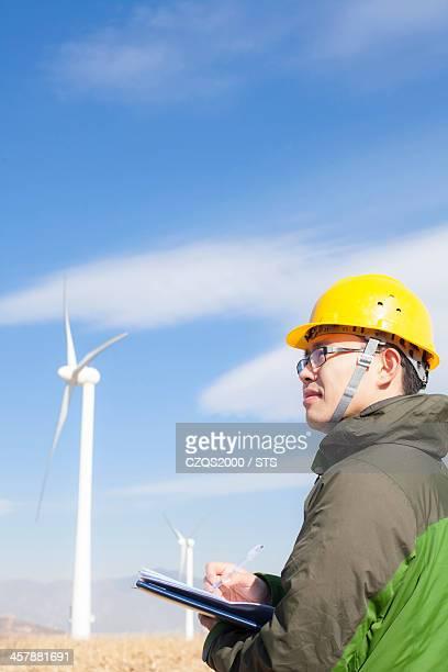 wind power engineer