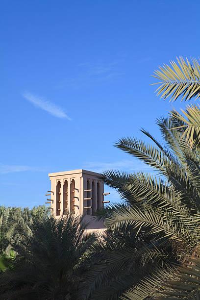 Wind towers, Dubai