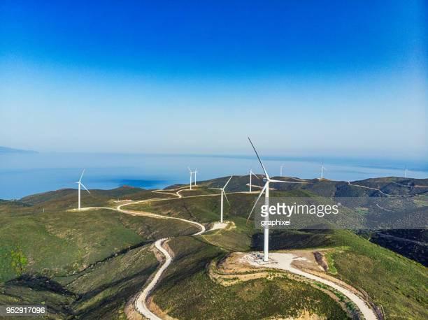 Wind Tribunes