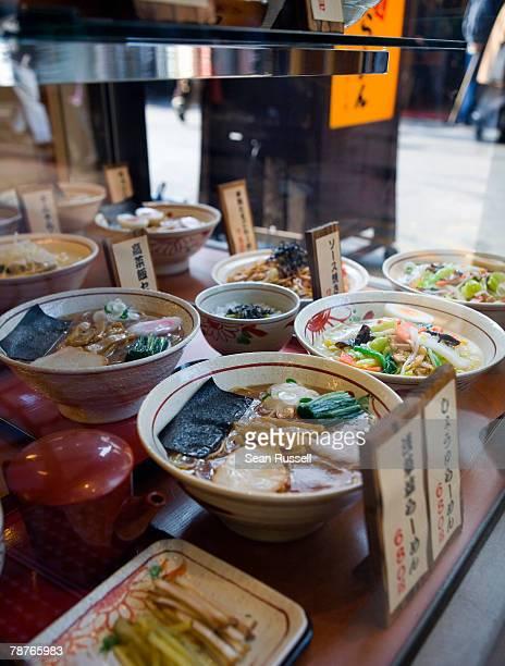 Window display of a Japanese restaurant