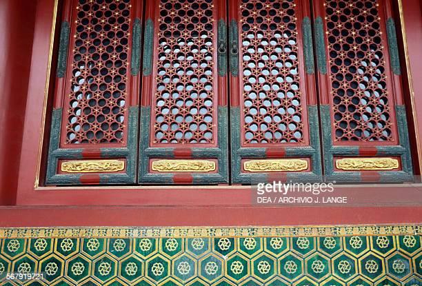 Window Forbidden City Beijing China 15th century