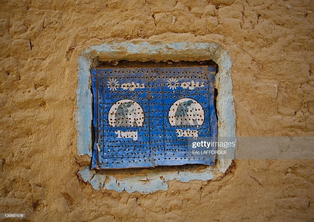 Window In Hadhramaut, Yemen On May 17, 2006 - : News Photo