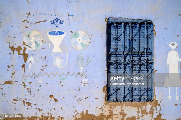 windows and door in nubian village aswan, egypt - nubia stock pictures, royalty-free photos & images