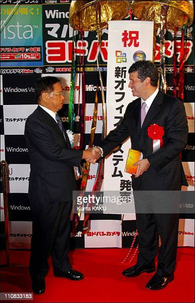 Windows 'Vista' Fans Queue For The Japanese Language Version In Akihabara, Japan On January 29, 2007 - Microsoft Japan's President Darren Huston...