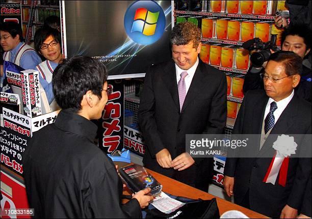 Windows 'Vista' Fans Queue For The Japanese Language Version In Akihabara Japan On January 29 2007 Microsoft Japan's President Darren Huston and...