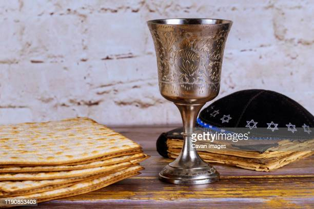 wine holiday matzoth celebration matzoh jewish passover bread torah - happy passover stock pictures, royalty-free photos & images