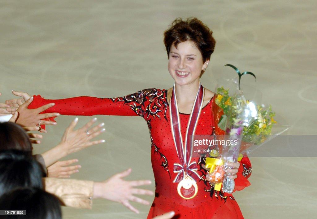 Japan International Challenge 2005 - Award Ceremony