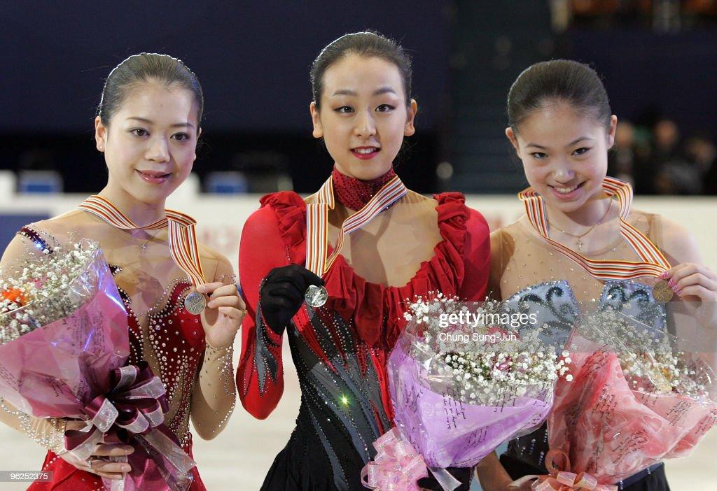 ISU Four Continents Figure Skating Championship - Ladies Free Program