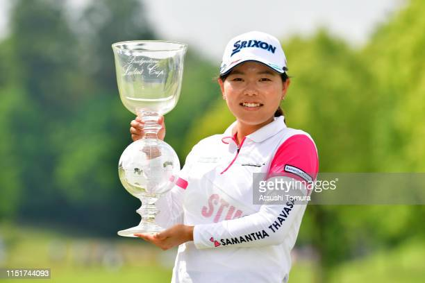 Winner Minami Katsu of Japan poses with the trophy during the award ceremony following the final round of the Chukyo TV Bridgestone Ladies Open at...