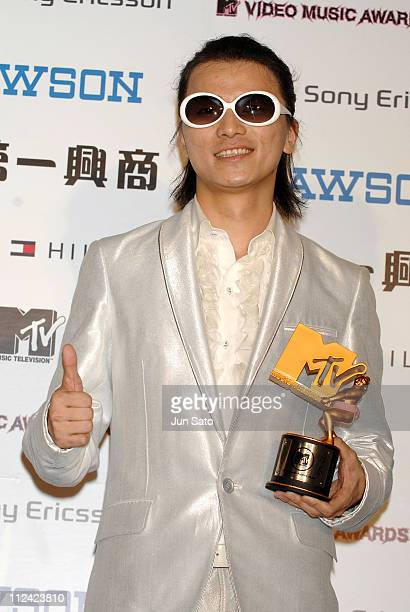 KREVA winner of Best Hip Hop Video during MTV Video Music Awards Japan 2007 Press Room at Saitama Super Arena in Saitama Japan