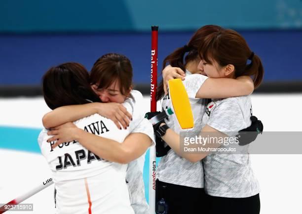 Winner of the bronze medal Satsuki Fujisawa Chinami Yoshida Yumi Suzuki and Yurika Yoshida of Japan celebrate following the Curling Womens' bronze...