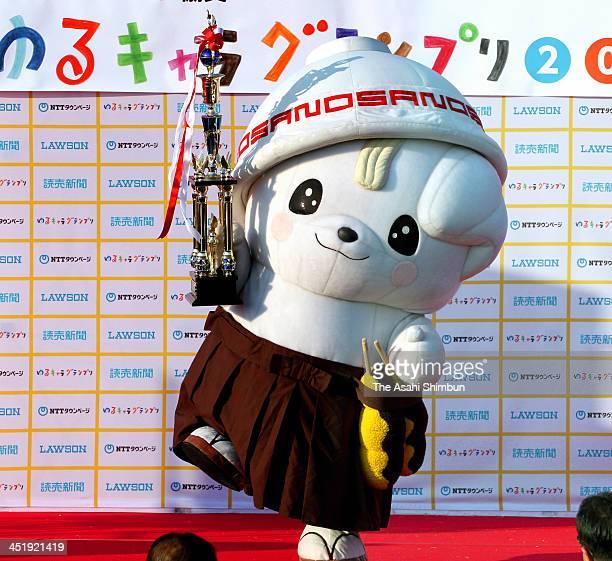 Winner 'Sanomaru' is seen at the YuruKyara Garnd Prix 2013 during the YuruKyara Summit 2013 at Hanyu Suigo park on November 24 2013 in Hanyu Saitama...